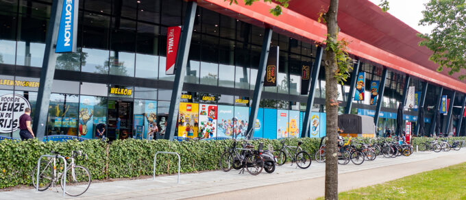 Mobilane website Header instant green hedges The Wall Shopping Centre Utrecht